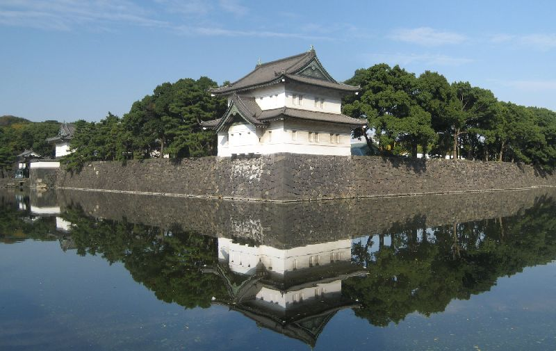Imperial Palace Moat and Tower